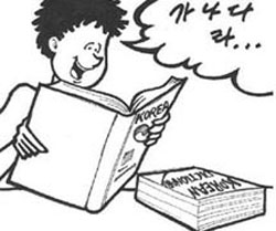 student studying Korean