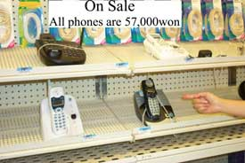 cordless phone: 57,000 won