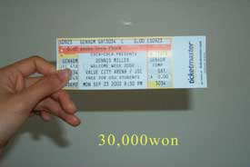 Ticket: 30,000 won