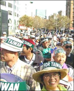 crowd of Taiwanese citizens