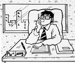 Pu-jang sitting at his desk