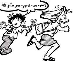 boy chacing a girl while holding a rose and saying 'chi-gǔm pa-ppǔ-se-yo?'