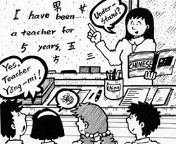 Yeong-mi has been a teacher for 5 years.