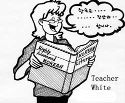 Teacher White.