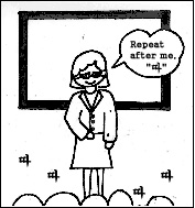 teacher asking students to repeat after her