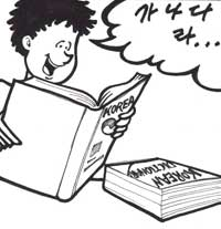 boy learning to read Korean