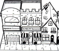 a Japanese and Korean restaunt next to each other