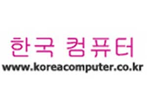 Korea Computer Co. web logo